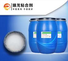浙江ZL109A印花胶粘剂水性固浆色牢度高