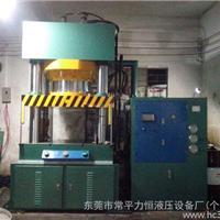 深圳供应散热器高速数控煅压成型油压机