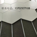 0.5mm木纹色六边形铝天花