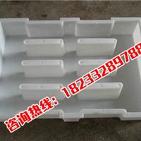 排水盖板模具华胜厂家销售放心的选择