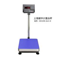 供应上海耀华电子秤 电子台秤 计重电子秤