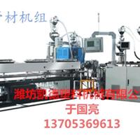 供应EVOH阻氧管生产设备生产阻氧管机器