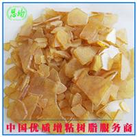 江西供应油墨涂料增粘树脂S210酚醛树脂