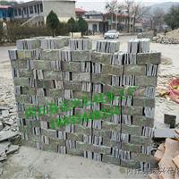 绿石英蘑菇石    绿色板岩   板岩蘑菇石
