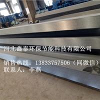 供应湿式除尘器阳极管鑫泰品质高,价格实在
