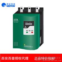 90kW西普牌经济型软启动器STR090L-3
