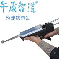 贵州改性环氧植筋胶 受力钢筋锚固胶厂家