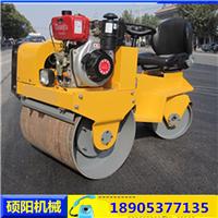 供应双钢轮座驾式汽油压路机