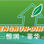 青岛恒润环保科技有限公司