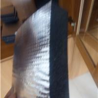 橡塑板 三河市船舶用橡塑海棉制品采购价格