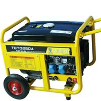 供应250A汽油发电电焊机4.0焊条
