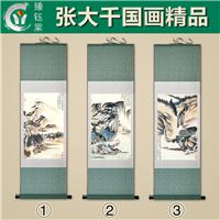 供应丝绸卷轴挂画张大千国画办公司客厅装饰