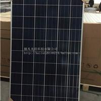 供应一线品牌太阳能家用分布式电池板