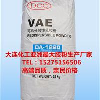 台湾大连化学乳胶粉DA1220,粘结砂浆胶粉