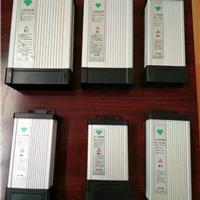 供应12v150w防雨电源/发光字电源