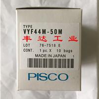 供应日本PISCO,小金井电磁阀