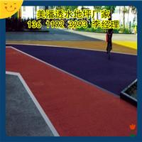 安徽蚌埠淮南彩色多孔渗水混凝土透水地坪