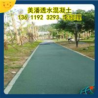 浙江彩色透水地坪施工工艺 温州材料胶结剂