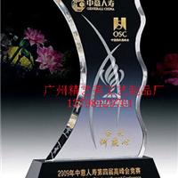 广州水晶奖杯制作厂家水晶雕刻奖杯生产厂家