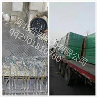 供应玻璃钢格栅板