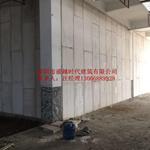 节能抗震墙板选广东盛越公司复合隔墙板