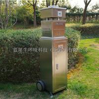 供应蓝犀牛花园仿生灭蚊机BR-580型