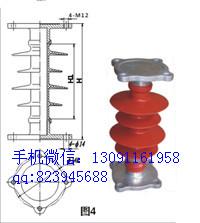 供应10KV复合支柱绝缘子型号FZSW-10/4