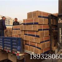 大型双组聚硫密封胶生产基地现货供应