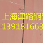 供应瑞典进口HARDOX400耐磨板