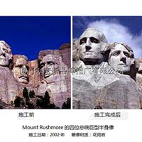 美国永凝液TS石材防护剂水性耐老化无毒北京