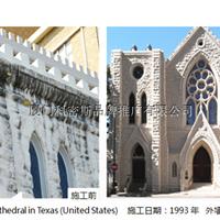 美国进口永凝液TS石材防护剂水性耐老化天津