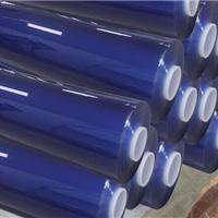 供应PVC静电膜蓝色保护膜自粘膜