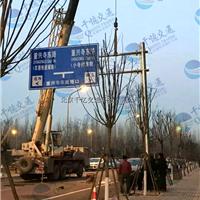 天津交通标牌,标志标牌厂家