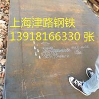 供应100mm厚度NM400耐磨板