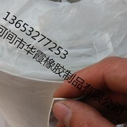 河间市华霞橡胶制品有限公司