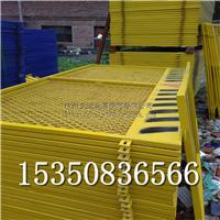 安平基坑护栏网临边安全防护网现货供应