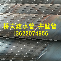 供应江苏徐州地铁降水井 深水井专用DN250桥式滤水管