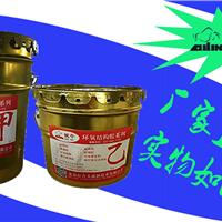 宁西专业生产灌钢胶-灌注粘钢胶价格