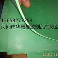 3mm耐酸碱橡胶板