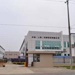 轩景(上海)环保科技有限公司