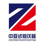 沧州中亚试验仪器有限公司