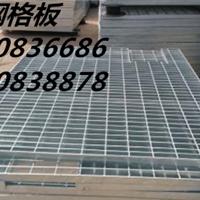 西昌平台钢格板、德昌钢格板厂家、钢格栅板