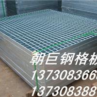 遂宁钢格板厂家、资阳平台钢格板、格栅板