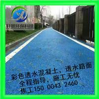 上海顾村镇彩色透水地坪,质量好价格优