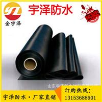 国标EPDM三元乙丙橡胶共混防水卷材抗紫外线