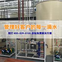 浙江杭州切削液废水处理设备