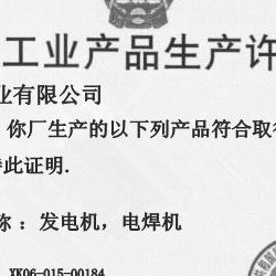 上海欧鲍实业有限公司(国内销售部)