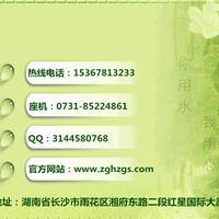 四川叠压供水设备湖南华振厂家批发零售
