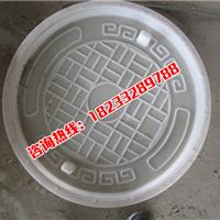 混凝土井盖模具【华胜】规格齐全放心的厂家