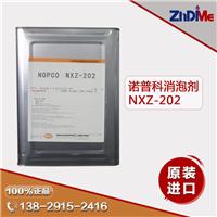 供应诺普科NXZ 202消泡剂应用于乳胶